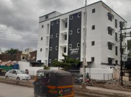 Shri Gurudev Hostel, hotel in Aurangabad