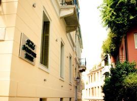 Acropolis House, hotel near Akropolis Metro Station, Athens