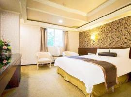 Good Life Hotel - Shang Hwa, hotel in Zhongshan District, Taipei