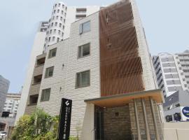 후쿠오카에 위치한 아파트 GRAND BASE Fukuoka