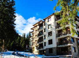 Aparthotel Pine Hills Pamporovo, serviced apartment in Pamporovo
