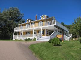 The Island Inn, hotel in Ingonish Beach