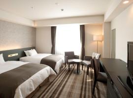 Best Western Hotel Takayama, hotel in Takayama
