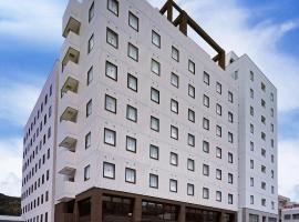 ホテルニュー奄美、奄美市のホテル
