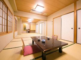 Beppu - Hotel / Vacation STAY 40562、別府市のホテル