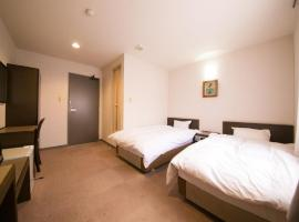 Beppu - Hotel / Vacation STAY 40559、別府市のホテル