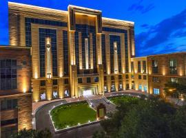 Ani Grand Hotel Yerevan, отель в Ереване