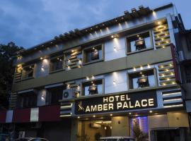Amber Palace near Mumbai Central station, hotel in Mumbai