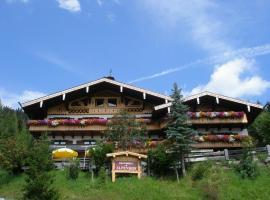 Alpenhof Schwaiger, Pension in Mühlbach am Hochkönig