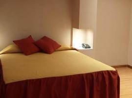 Hotel Aoma Mar del Plata, отель в городе Мар-дель-Плата