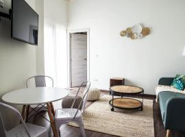 Apartamentos Estela de Altamira, apartment in Santillana del Mar