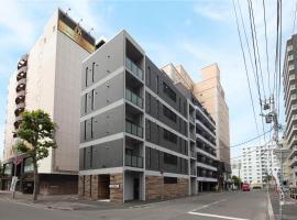 The Base Sapporo Susukino、札幌市のホテル