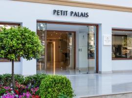 Mitsis Petit Palais Beach Hotel, hotel near Elli Beach, Rhodes Town
