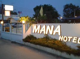 Mana Hotel, hotel in Chiang Rai