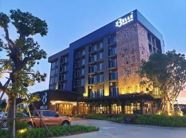 โรงแรมเบลล์แกรนด์ อุดรธานี  โรงแรมในอุดรธานี