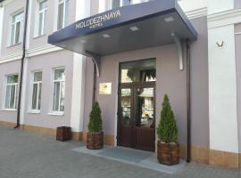 Molodezhnaya Hotel, hotel in Brest