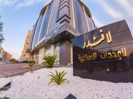Lavender Hotel, apartment in Taif