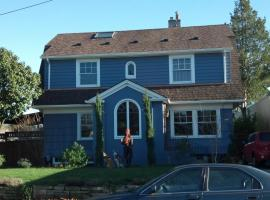 The Doctor's House, vacation rental in Portland