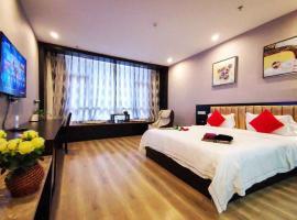 Younger Hotel, hotel near Xiamen Gaoqi International Airport - XMN, Xiamen