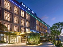 Novotel Suites Shanghai Hongqiao, hotel near Shanghai Hongqiao International Airport - SHA,