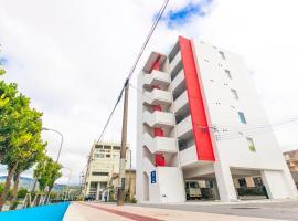 ホテル アイオライト, serviced apartment in Nago