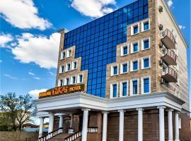 Gokai Hotel, отель в городе Нур-Султан