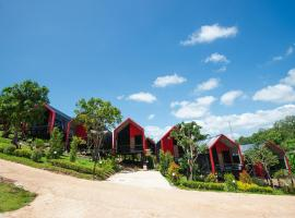 @KATOON RESORT KHAO KHO, resort in Khao Kho