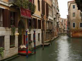Hotel Becher, hotel in Venice City Centre, Venice