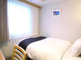 Yokote Plaza Hotel / Vacation STAY 40214、横手市のホテル