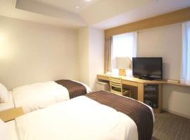 Yokote Plaza Hotel / Vacation STAY 40225、横手市のホテル