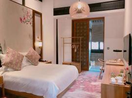 Blossom Hill Inn Suzhou, hotel in Suzhou