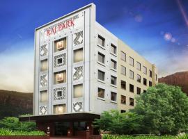 Raj Park, hotel in Tirupati