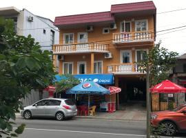 Hotel Nana, отель в Кобулети