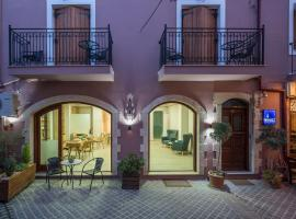 Minaret Suites and Apartments, appartamento a Chania