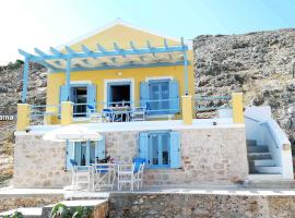 Chalki Panorama, hotell i Chalki