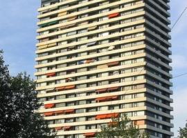 Cityapartments MH, apartment in Mülheim an der Ruhr