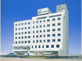 Takamatsu City Hotel, hotel a Takamatsu