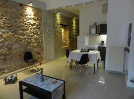 Stone house, apartment in Piraeus