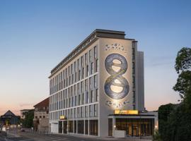 Super 8 by Wyndham Dresden, хотел в Дрезден