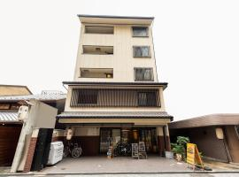 Guest House Sanjyotakakura Hibiki, serviced apartment in Kyoto