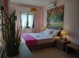 Vaso`s Garden Apartments, διαμέρισμα στην Καλαμπάκα