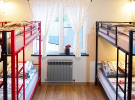 Опалиха Loft Rooms, hotel near Le Meridien Moscow Country Club, Krasnogorsk