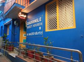 Quadrangle Paying Guest House, B&B in Varanasi