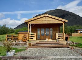 Guesthouse Birkifell, hotel dicht bij: Jokulsargljufur, Nesjum