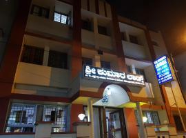 Sri Kumara Lodge, hotel near Tipu Sultan's Summer Palace, Bangalore