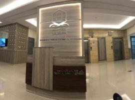 Hala House، شقة في الكويت