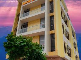 Khách sạn Hữu Tình, khách sạn ở Cầu Thượng