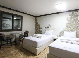 Busan Tema Motel, motel in Busan