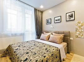 Apartments Vnukovo Moscow, hotel near Rasskazovka Metro Station, Moscow