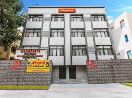 FabExpress Gandharva Residency, hotel near Pune International Airport - PNQ, Pune